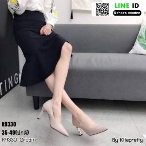 รองเท้าคัชชูส้นสูง K9330-CRM [สีครีม]