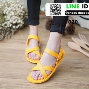 รองเท้าแตะไขว้ 020-YEL [สีเหลือง]