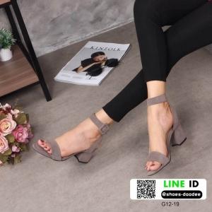 รองเท้าส้นตันสไตล์รัดส้น งานกำมะหยี่ G12-19B3-GRY [สีเทา]