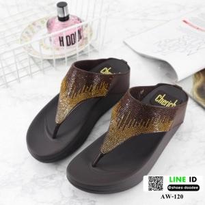 รองเท้าเพื่อสุขภาพ AW-120-BROWN [สีน้ำตาล]