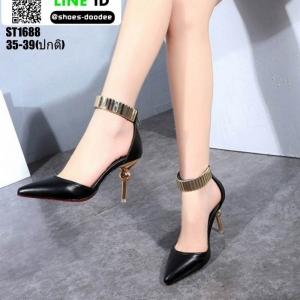 รองเท้าส้นเข็มหุ้มส้นรัดข้อเว้าข้าง ST1688-BLK [สีดำ]