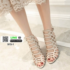 รองเท้าส้นสูง สไตล์แบรนด์ SCHUZ 915-1-CRE [สีครีม]