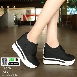 รองเท้าผ้าใบเสริมส้น หนัง pu ญี่ปุ่นกันฝุ่น A06-ดำ [สีดำ]
