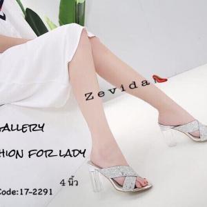รองเท้าส้นสูง หน้าไขว้ กากเพรช 17-2291-เงิน [สีเงิน]