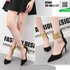 รองเท้าส้นเข็มหุ้มส้นรัดข้อเว้าข้าง ST004-BLK [สีดำ]