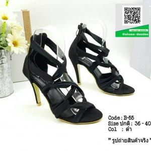 รองเท้าส้นสูงรัดข้อสีดำ วัสดุผ้าคาด ติดซิปที่ข้อเท้า (สีดำ )