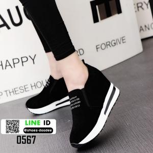 รองเท้าผ้าใบเสริมส้น พิมพ์อักษรด้านหน้า 0567-BLACK [สีดำ]