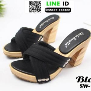 รองเท้าตัน เปิดส้น SW163-BLK [สีดำ]