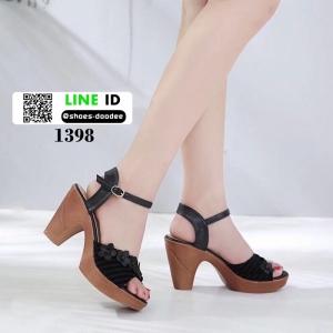 รองเท้าส้นสูงนำเข้าคุณภาพ 18-1398-BLACK [สีดำ]