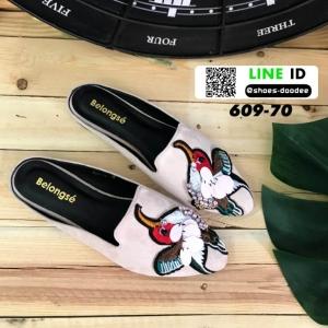 รองเท้าหนังสักหราดนิ่ม งาน slipper เปิดส้น 609-70-CRE [สีครีม]