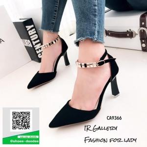 รองเท้าคัทชูส้นสูงสีดำ รัดข้อ หัวแหลม (สีดำ )