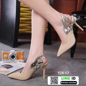 รองเท้าส้นเข็มรัดส้น 528-13-APRICOT [สีแอปริคอท]