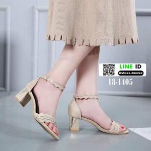 รองเท้าส้นสูง สไตล์เกาหลี 18-1405-CREAM [สีครีม]