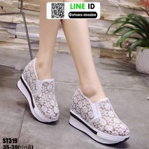 รองเท้าผ้าใบเสริมส้นแบบสวม ST319-WHI [สีขาว]