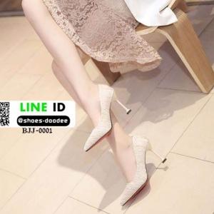 รองเท้าคัชชูส้นสูงหัวแหลมนำเข้า BJJ-0001-CRE [สีครีม]
