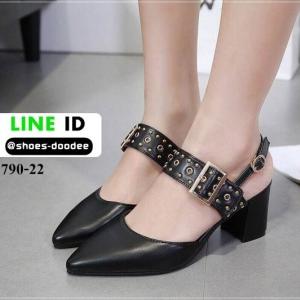 รองเท้าส้นสูงหัวแหลม 790-22-ดำ [สีดำ ]