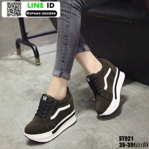 รองเท้าผ้าใบเสริมส้น งานนำเข้า100% ST921-GRN [สีเขียว]