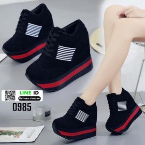 รองเท้าผ้าใบนำเข้า เสริมส้น แถบข้าง 0985-BLACK [สีดำ]