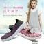 รองเท้าผ้าใบแฟชั่น ผ้ายืดสาน พื้นหักงอได้ (สีชมพูเข็ม ) thumbnail 4
