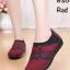 รองเท้าคัทชูเสริมส้น วัสดุผ้านิ่ม ใส่สบายเท้า ดีไซน์ทันสมัย (สีแดง ) thumbnail 1