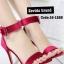 รองเท้าส้นสูง ปิดส้น เข็มขัดคล้องข้อเท้า (สีแดงเลือดหมู ) thumbnail 1