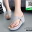 รองเท้าเตารีดเปิดส้นสีเทา หูคีบ (สีเทา )