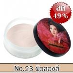 Merrez'ca Perfect Face Powder 30g No.23 Soft Beige